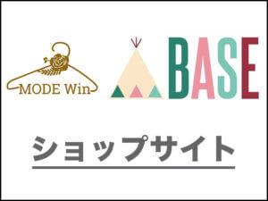 MODE Win*BASE